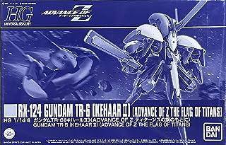 HG 1/144 ガンダムTR-6 [キハールII](ADVANCE OF Z ティターンズの旗のもとに)