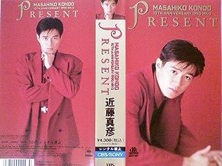 近藤真彦/PRESENT[VHS]