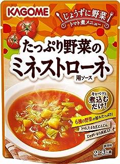 カゴメ たっぷり野菜のミネストローネ用ソース 240g ×5袋