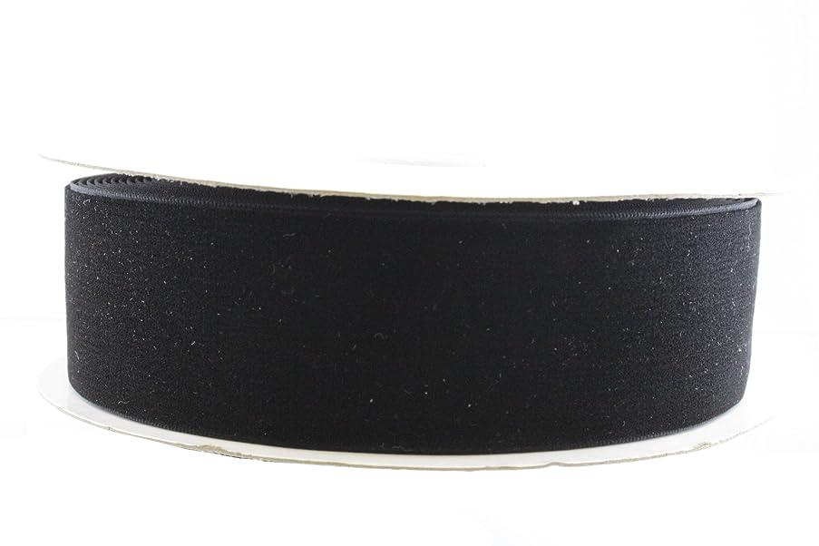 May Arts 1-1/2-Inch Wide Ribbon, Black Velvet
