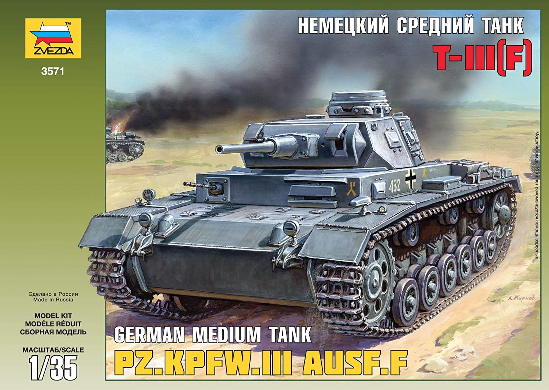 Zvezda Over item handling Model High quality new Kit 3571 German Medium Tank F T-III
