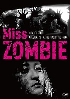 Miss ZOMBIE [DVD]