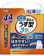 リリーフ パンツタイプ 安心のうす型 M~L【ADL区分:一人で歩ける方】 44枚入