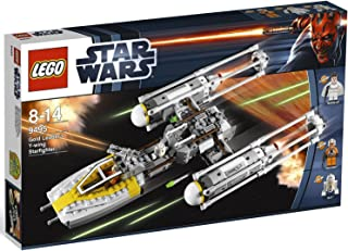 Best lego set 9495 Reviews