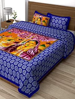 Story at Home Flat Double Bedding Set, Paisley Blue, 225 x 250 cm, VN1402, 3 Pieces