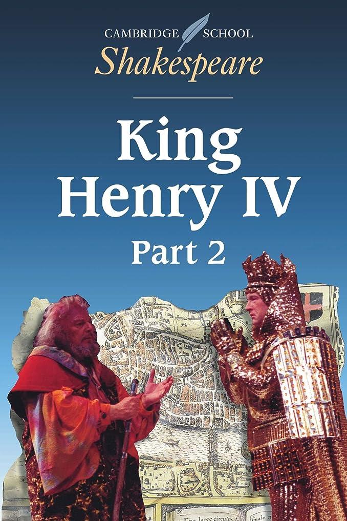 薄いです印をつけるサンダルKing Henry IV (Cambridge School Shakespeare)
