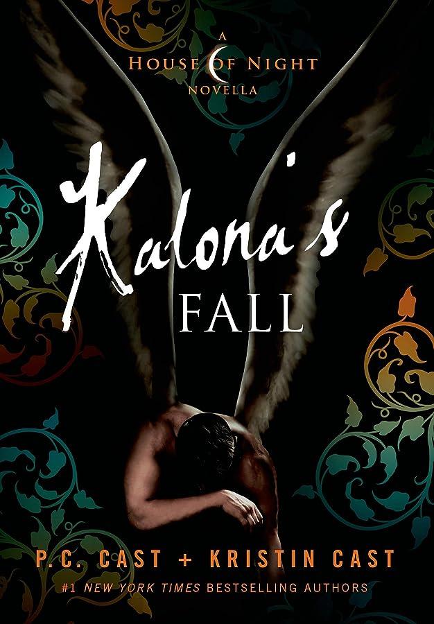 はさみ息切れ浪費Kalona's Fall: A House of Night Novella (English Edition)