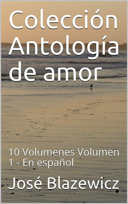 悪意のある美的意志に反するColección Antología de amor: 10 Volumenes Volumen 1 - En espa?ol (Spanish Edition)