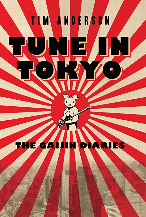 最もわずかなステーキTune In Tokyo:The Gaijin Diaries (English Edition)