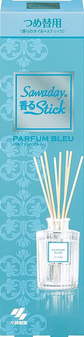 カウント苦しむ印をつけるサワデー香るスティック 消臭芳香剤 詰め替え用 パルファムブルー 70ml