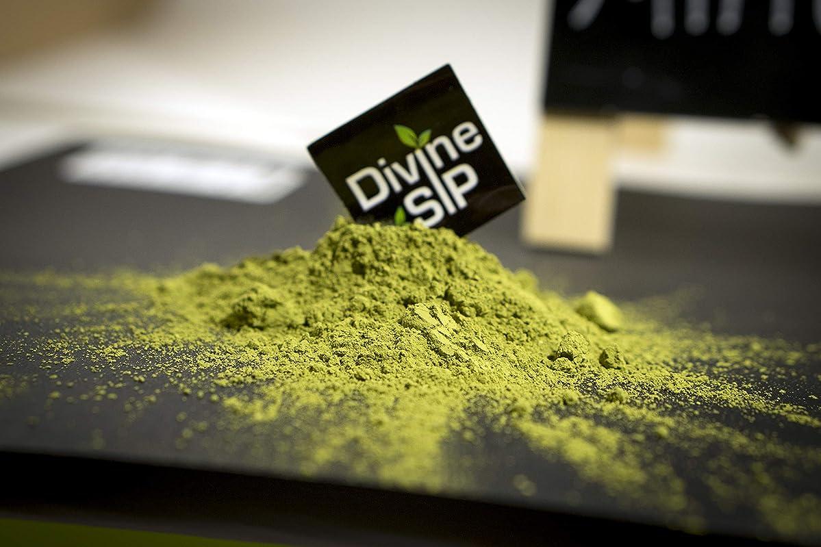 Matcha Green Tea Powder - 8 Ounces - Premium Quality - Made From 100 Percent Organic Tea Leaves - Detox and Energy Booster Tea …