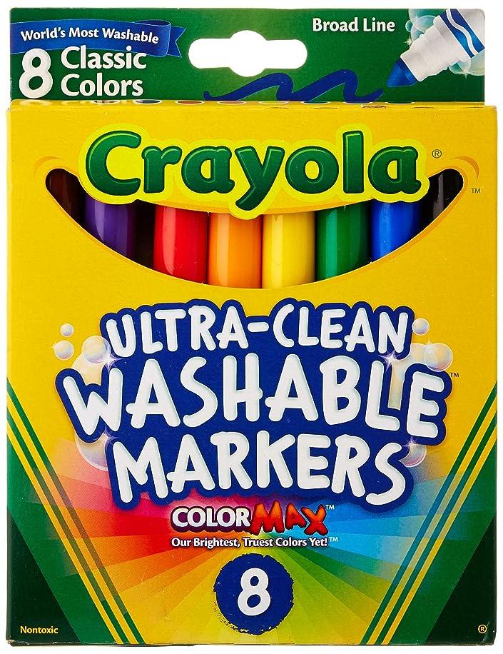 Crayola MCDS23201