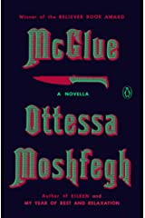 McGlue: A Novella Kindle Edition
