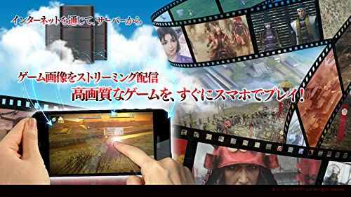 『信長の野望・創造 戦国立志伝 for Fire TV』の9枚目の画像