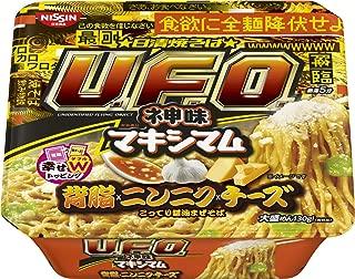 日清 焼そばU.F.O.神味マキシマム 背脂×ニンニク×チーズ 171g×12個入り (1ケース)