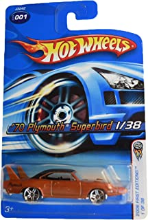 Hot Wheels 2006 First Editions 1/38 [Burnt Orange]'70 Plymouth Superbird #1