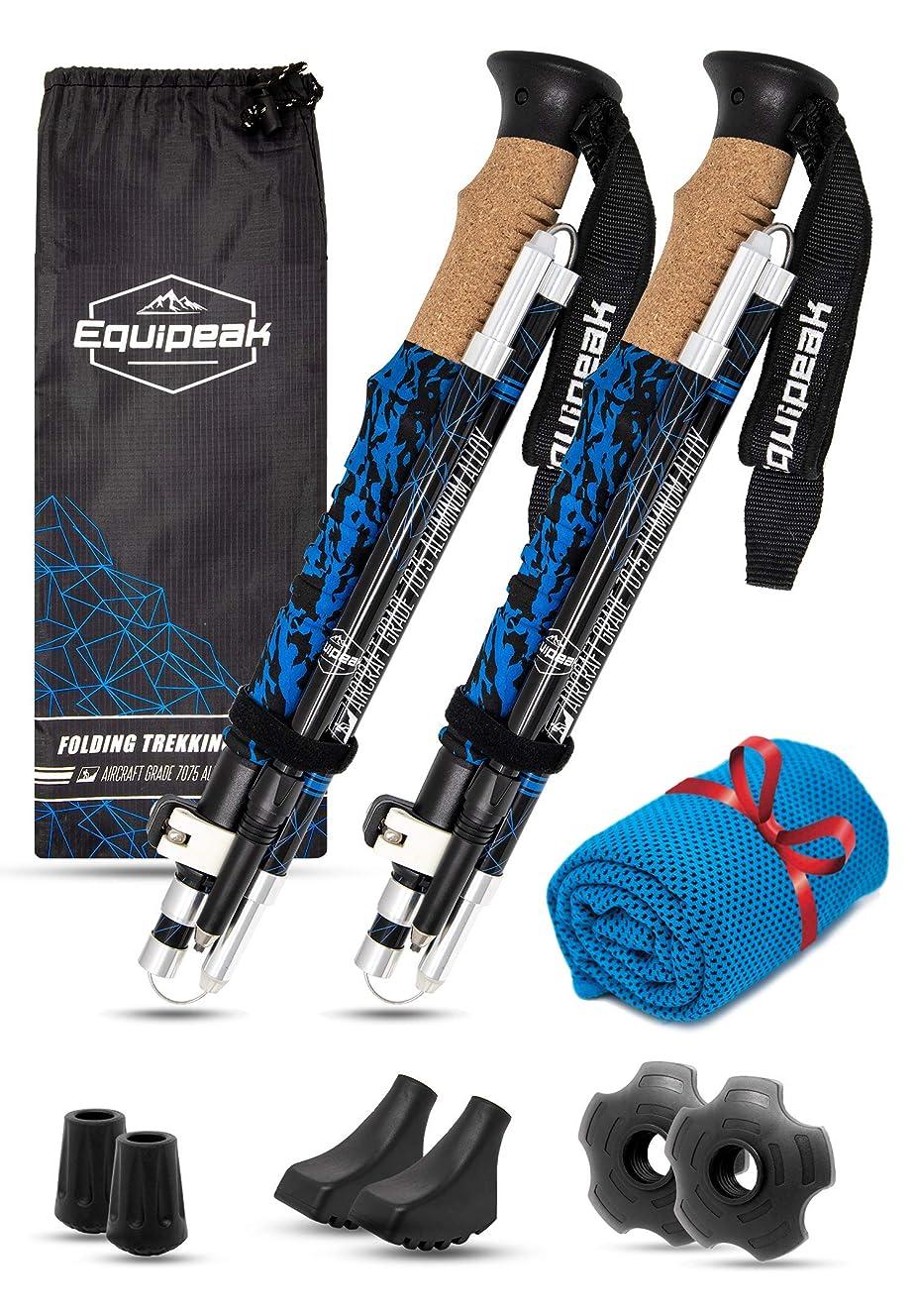 Equipeak Collapsible Folding Hiking & Trekking Sticks - 2 Aluminum Walking Poles with Real Cork & EVA Handle Grip Set - Ultra Strong Locking - for Men & Women