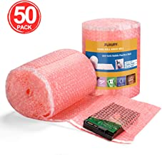 Fuxury Anti-Static Bubble Pouches 7.5x7.5 Inch,2 Rolls 50 Packs Total Anti-Static Bubble Cushioning Wrap Pouch Bag Roll Bubble Bags Pouches