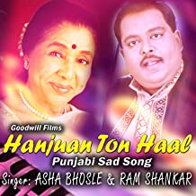 punjabi jhankar songs mp3