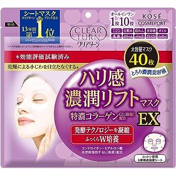 クリアターン ハリ感濃潤リフトマスク EX フェイスマスク 40枚