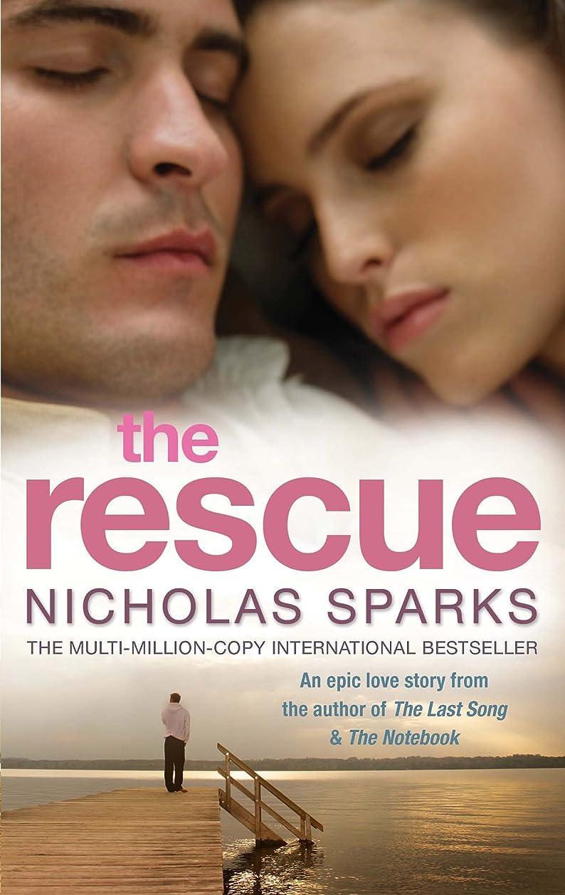 ウルルスリーブ進化The Rescue (English Edition)