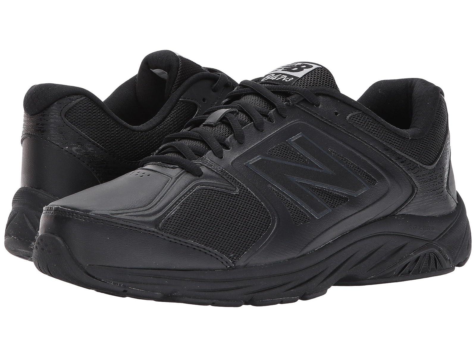 New Balance MW847v3Atmospheric grades have affordable shoes