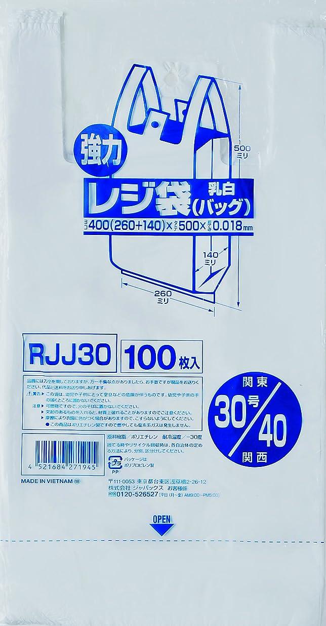 自己うなずくヒューズジャパックス レジ袋 30号 (西日本40号)  100枚