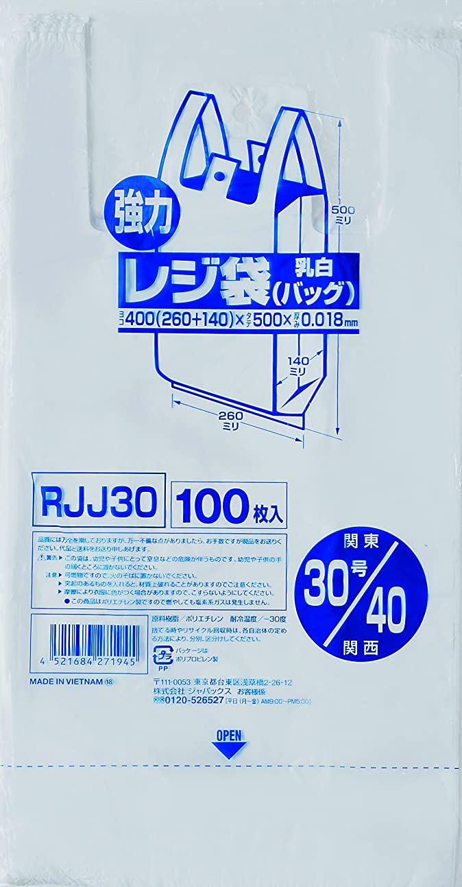 借りる告発者一見ジャパックス レジ袋 30号 (西日本40号)  100枚