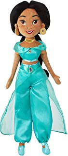 Best princess jasmine soft doll Reviews