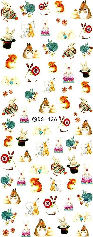 オーケストラ不均一貢献ウォーターネイルシール ウサギ ラビット 猫 キャット 選べる2種類 極薄?重ね貼りOK (02-X129)