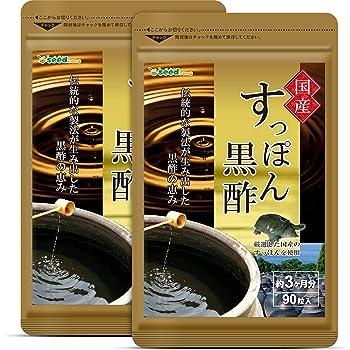 シードコムス 国産 すっぽん黒酢 サプリメント 約6ヶ月分180粒 サプリ すっぽん コラーゲンアミノ酸 ダイエット 美容 リノール酸 リノレン酸 オレイン酸 大豆プペチド
