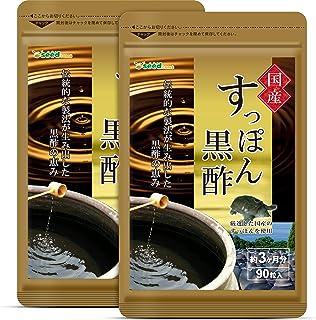 シードコムス 国産 すっぽん黒酢 サプリメント 約6ヶ月分180粒 サプリ すっぽん コラーゲンアミノ酸 ダイエット 美容 リノール酸 リノレン酸 オレイン酸 大豆ペプチド