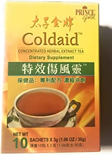 Prince Gold Coldaid Concentrated Herbal Extract Tea with 10 Foil Bags