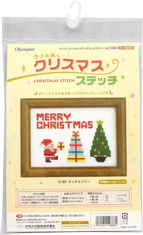 Jacksonville Mall Orimupasu made Christmas Embroidery Tree Santa Indefinitely kit Production