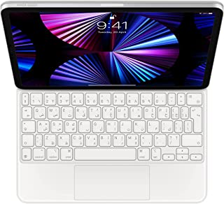 Apple Magic Keyboard (for iPad Pro 11-inch - 3rd generation and iPad Air - 4th generation) - Arabic - White
