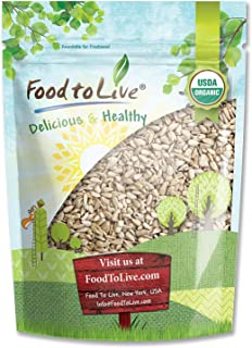 Organic Sunflower Seeds, 1 Pound - Kernels, Non-GMO, Kosher, Raw, No Shell, Vegan, Sirtfood, Bulk