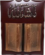 Islam Home Table Decor Plaque AMN-155 Masha Allah Al-Quran Quotes Arabic Calligraphy Wooden Showpiece Decorative Display Ornament Muslim Eid Ramadan Gift (Allah Muhammad Names)