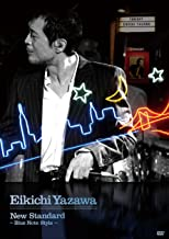New Standard ~ Blue Note Style ~ [DVD]