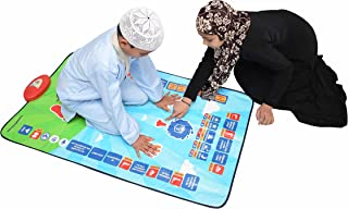My Salah Mat - Educational Interactive Prayer Mat