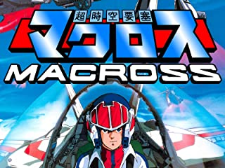 Super Dimension Fortress Macross (English Subtitled)