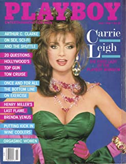 Playboy Magazine, July 1986 (Carrie Leigh cover) Single Issue Magazine – 1986