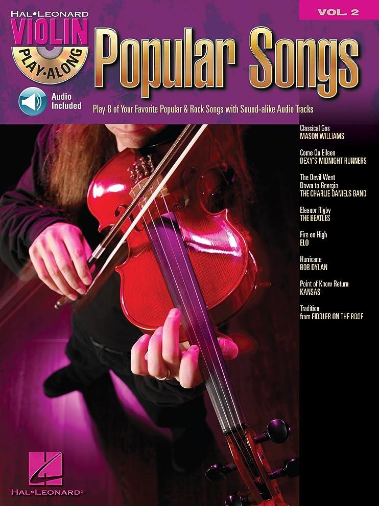 触覚彼女必要ないPopular Songs (Songbook): Violin Play-Along Volume 2 (Hal Leonard Violin Play Along) (English Edition)