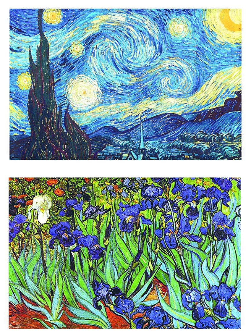 Buttonsmith VanGogh Starry Night Magnet - Set of 2 1.75