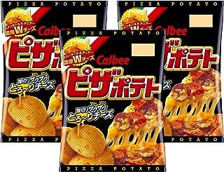 カルビー ピザポテト 63g×3袋