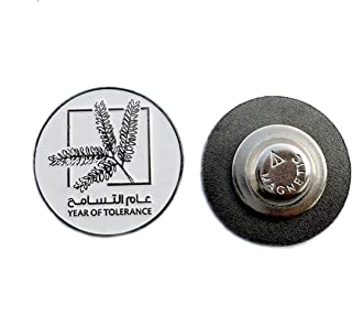 Newgen Round metal badge Marked Year of Tolerance and logo, 5 pieces Packet