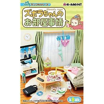 ぷちサンプル ズボラちゃんのお部屋事情 BOX商品 1BOX=8個入り、全8種類
