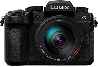 Panasonic Lumix G DC-G95 with 14-140mm Lens, 20.3 Megapixels,4K Photo, Wi-Fi and Bluetooth