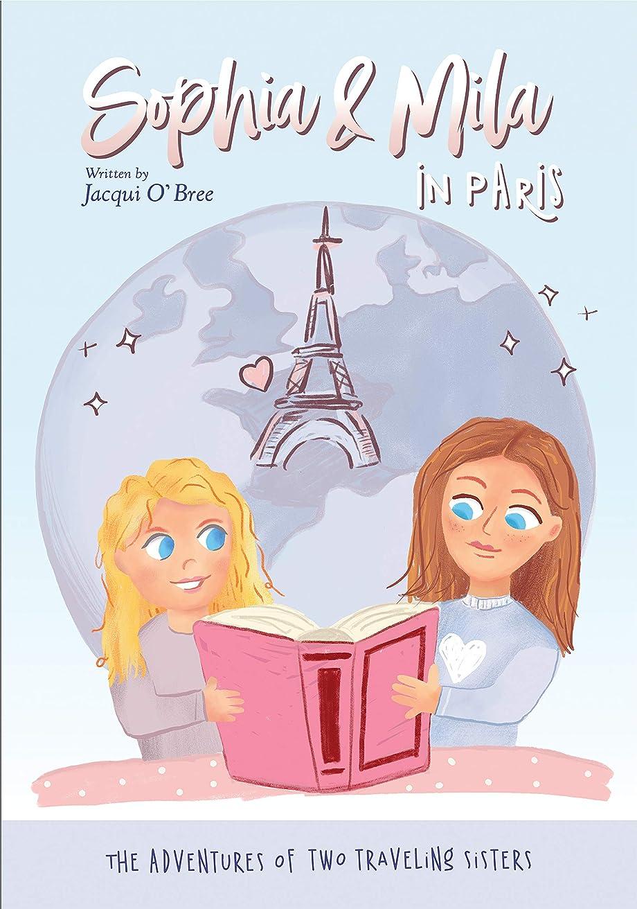 ロゴ五洗剤Sophia & Mila in Paris: A Travel Guide For Children (English Edition)