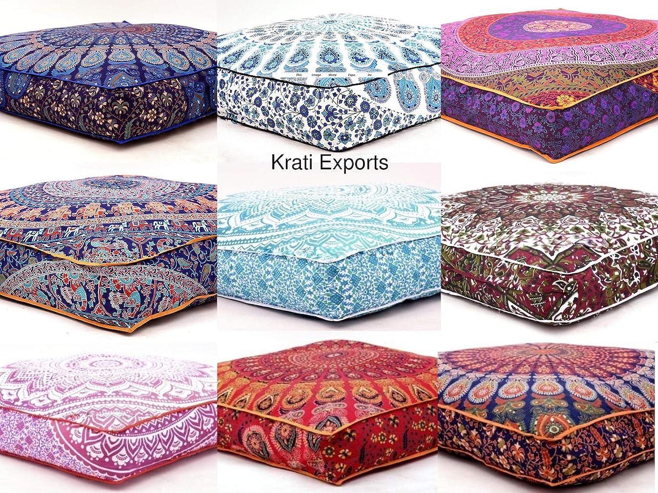 KRATI EXPORTS 5 Pcs Large Mandala Floor Pillows Wholesale Lot Square Indian Cushion Cover 35