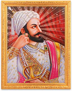 Maratha Shivaji Maharaj Silver Zari Art Work Photo in Golden Frame Big (14 X 18 Inches) Religious Wall Decor